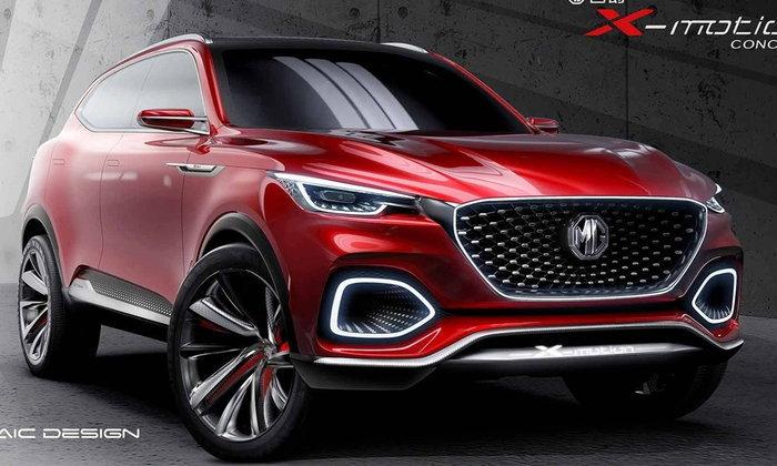 MG X-Motion Concept 2018 ใหม่ ต้นแบบเอสยูวีดีไซน์เฉียบเผยโฉมที่ปักกิ่ง