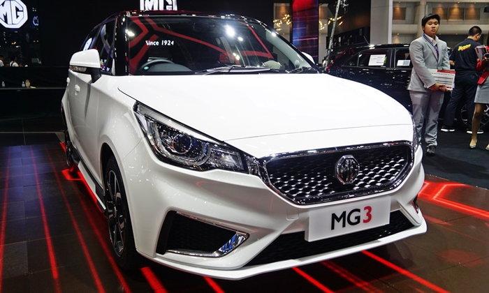 MG3 Limited Edition 2019 ใหม่ รุ่นพิเศษจำกัดเพียง 100 คันที่งานมอเตอร์เอ็กซ์โป