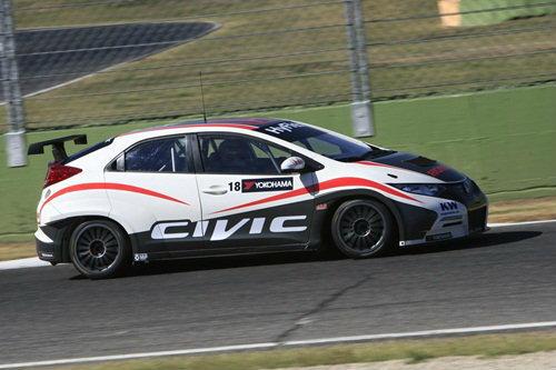 Honda Civic WTCC  คันนี้แหละที่มาพร้อม1.6  เทอร์โบ