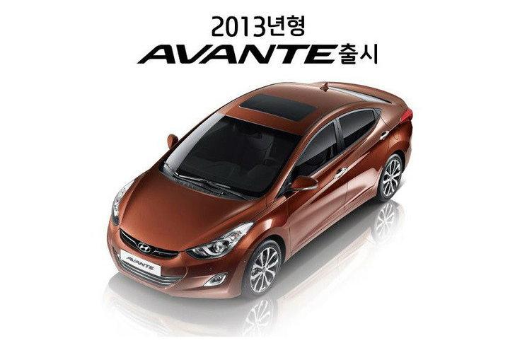 2013  Hyundai Elantra  เปลี่ยนเล็กๆที่เกาหลี