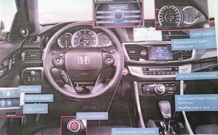 เปิดภาพแรกภายใน ว่าที่ Honda Accord