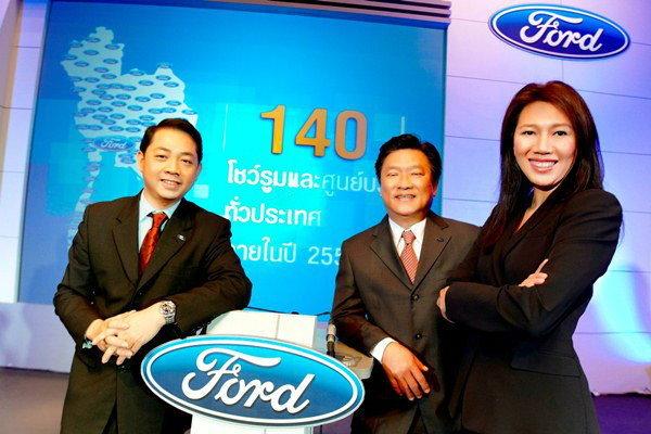 ฟอร์ด ประเทศไทย รุกหน้าขยายเครือข่ายโชว์รูมและศูนย์บริการ