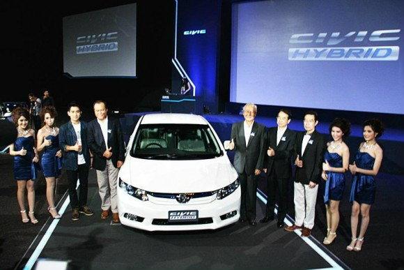 พาชมตัวจริง  Honda Civic Hybrid