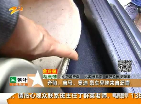 งานนี้ มีงง รถในจีนเจอยางมะตอยบุกันเสียง