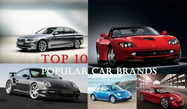 10 อันดับแบรนด์รถยนต์ยอดนิยมในใจคนเอเชีย