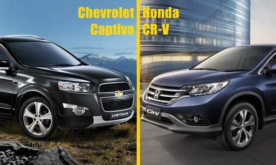 เปรียบเทียบ Chevrolet Captiva กับ Honda CRV คันไหนดีกว่ากัน
