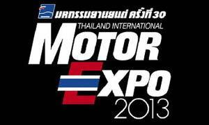 """""""MOTOR EXPO 2013"""" ดันตลาดรถโค้งสุดท้าย คาดยอดจองในงาน 50,000 คัน"""