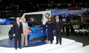 Proton เปิดตัว Suprima S ในงาน Motor Expo 2013
