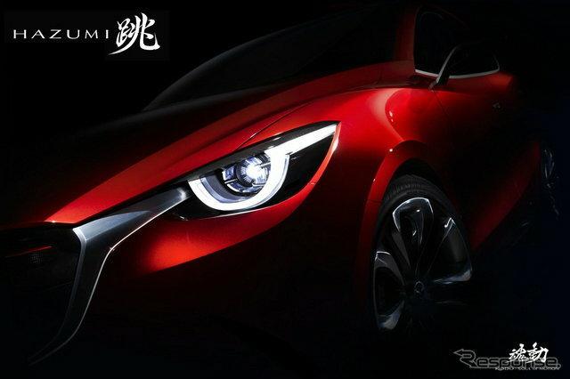 'Mazda2 2014' ใหม่ภายใต้คอนเซ็พท์ 'Hazumi' เตรียมเผยโฉมที่เจนีวา