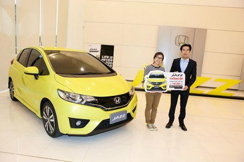 ฮอนด้ามอบรถยนต์ 'Honda Jazz'ใหม่ แก่ผู้ชนะประกวดคลิป '#MULTIFUNLIFE'