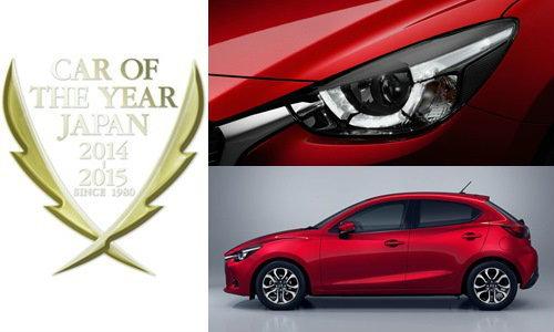Mazda 2 SKYACTIV คว้ารางวัลรถยนต์ยอดเยี่ยมในญี่ปุ่น