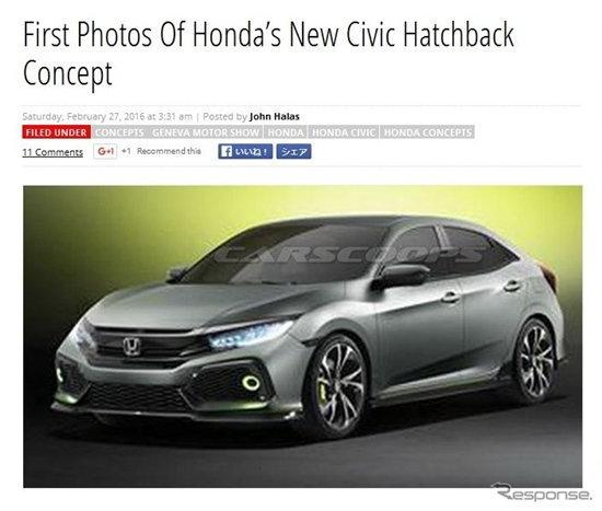 หลุด 2017 Honda Civic Hatchback เตรียมเปิดตัวที่เจนีวามอเตอร์โชว์ 2016