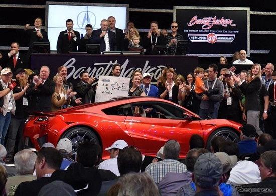 Acura NSX คันแรกในโลกเปิดประมูลได้ราคาสูงถึง 43 ล้านบาท