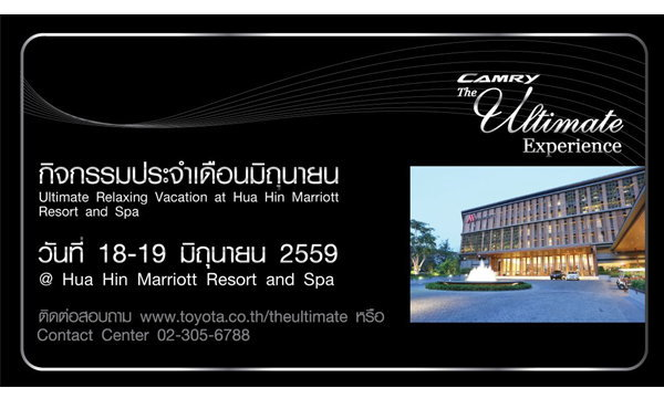 Ultimate Activity: Ultimate Relaxing Vacation at Hua Hin Marriott Resort and Spa
