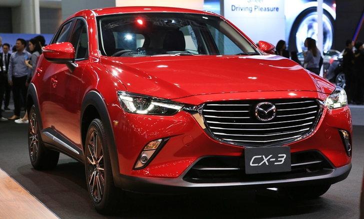 รถใหม่ Mazda ในงาน Motor Expo 2016