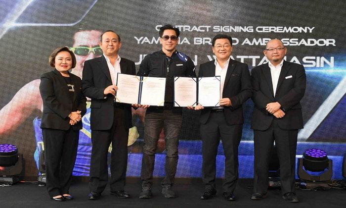 ยามาฮ่าเซ็นสัญญา Brand Ambassador Yamaha WaveRunner และ Yamaha Riders' club
