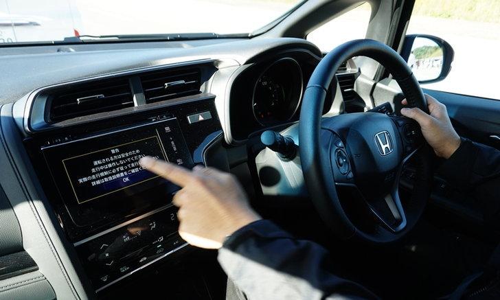 5 พฤติกรรมสุดอันตรายขณะขับรถด้วยความเร็วสูง