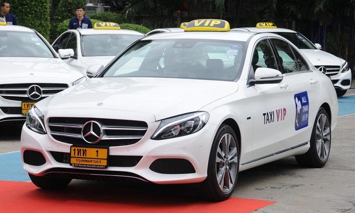 เจาะสเป็ค Mercedes-Benz C350e Avantgarde แท็กซี่หรูรุ่นใหม่ล่าสุดของไทย
