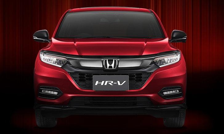 Honda HR-V 2018 ไมเนอร์เชนจ์เคาะวันเปิดตัวในไทย 27 มิถุนายนนี้