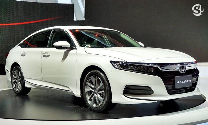ราคารถใหม่ Honda ในตลาดรถยนต์ประจำเดือนเมษายน 2562