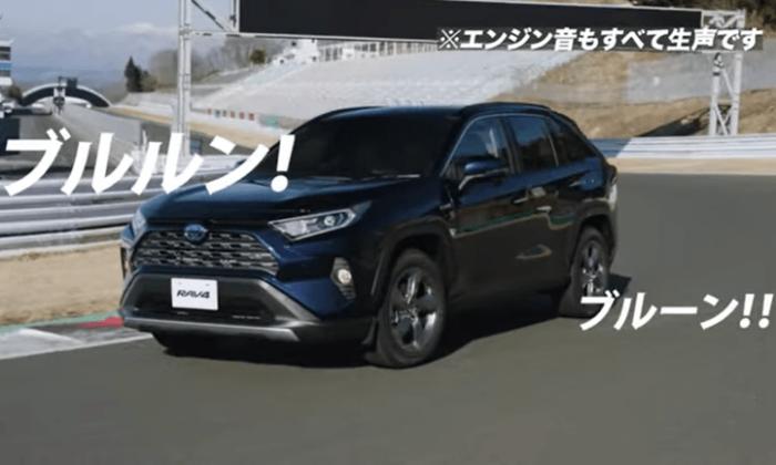 ฉีกกฎทุกการโฆษณารถยนต์ เมื่อ Toyota ให้นักพากย์มาให้เสียงรถ!?