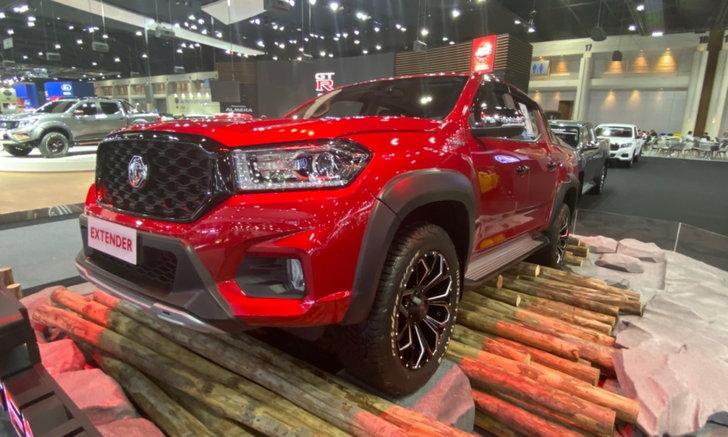 บูธรถ MG ในงาน Motor Expo 2019