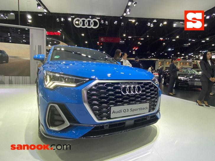 The New Audi Q3 Sportback