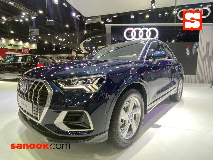 The New Audi Q3