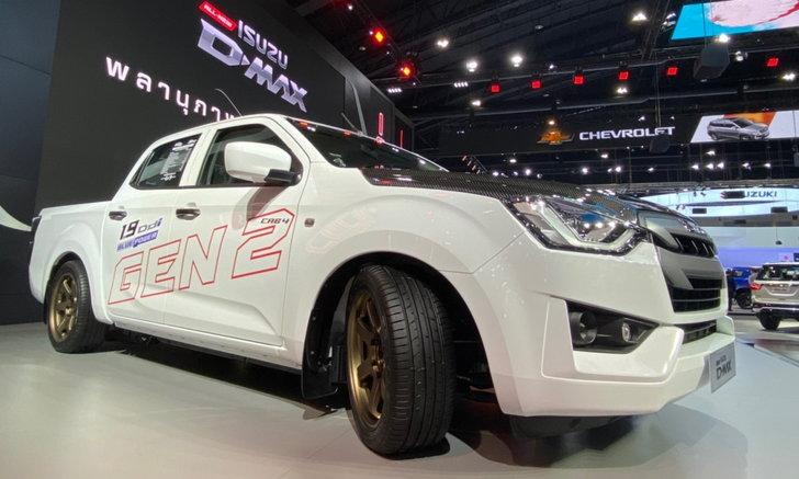 บูธรถ Isuzu ในงาน Motor Expo 2019