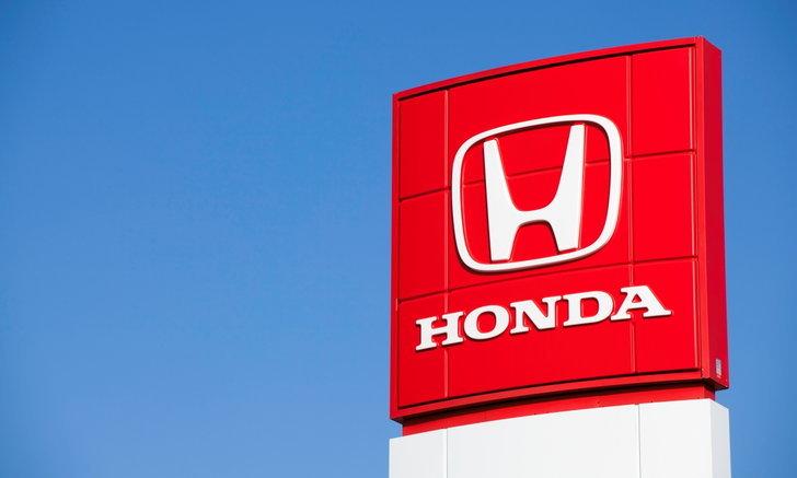 โบกมือลา! Honda ยุติการผลิตรถยนต์ในฟิลิปปินส์เดือนมีนาคมนี้