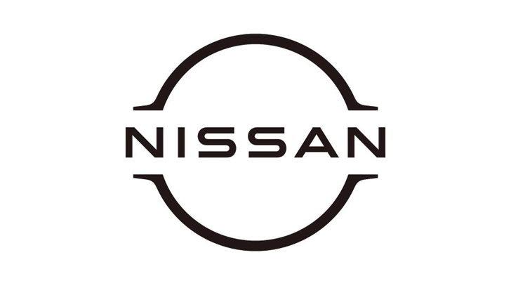 โลโก้ใหม่ Nissan