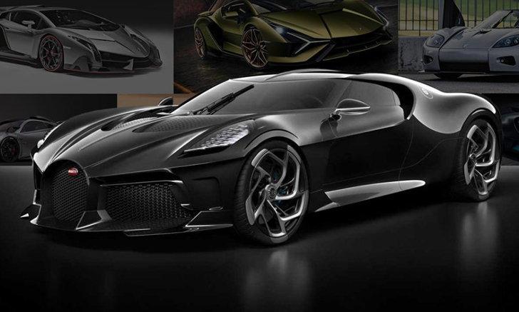 ยอมใจแต่ละคัน! 10 อันดับรถยนต์ราคาแพงที่สุดในโลกประจำปี 2020