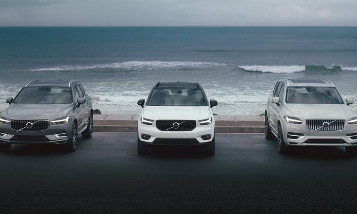 """ส่องโปรฯ Volvo ประจำ """"มอเตอร์โชว์ 2020"""" อัปเกรดบริการบำรุงรักษารถยนต์นาน 10 ปี"""