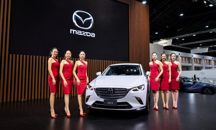 มอเตอร์โชว์ 2020 : Mazda เผยยอดจองรถในงานพุ่งกว่าพันคันภายในไม่ถึงสัปดาห์
