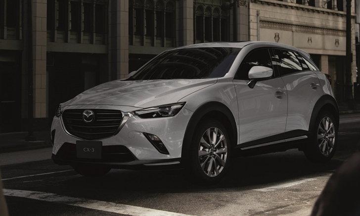 ราคารถใหม่ Mazda ในตลาดรถยนต์เดือนสิงหาคม 2563