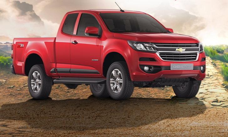 ราคารถใหม่ Chevrolet ในตลาดรถประจำเดือนกรกฎาคม 2563