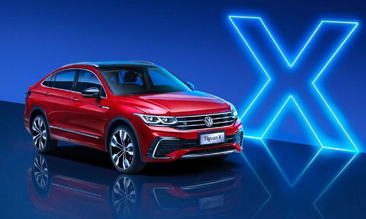 เผยให้เห็นเต็มคัน! Volkswagen Tiguan X 2021 พร้อมวางขายปลายปีนี้ที่จีน