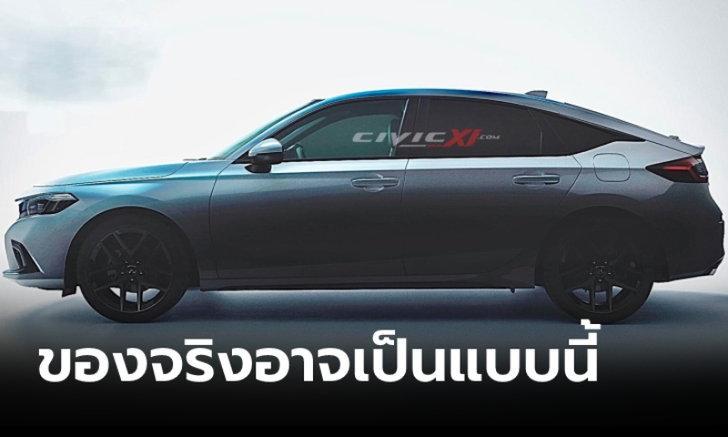 ภาพตัดต่อ All-new Honda Civic Hatchback 2022 ใหม่ อาจมีหน้าตาเป็นแบบนี้