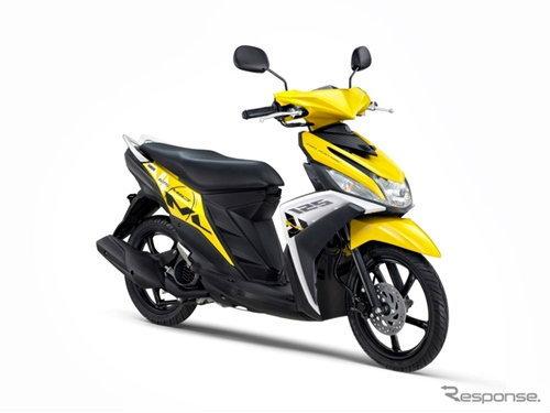 Yamaha Mio 125 โฉมใหม่โผล่อินโดนีเซีย