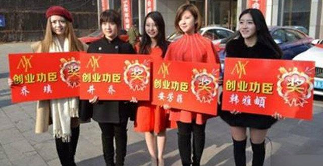 สาวจีนเจ้าของกิจการใจดีซื้อรถบีเอ็มแจกลูกน้อง