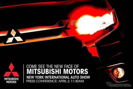Mitsubishi เตรียมเปิดตัวเอสยูวีปริศนาใหม่ล่าสุดแล้ว!