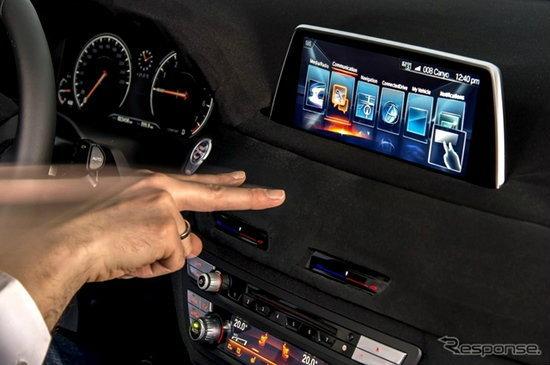 BMW ซีรี่ย์ 7 ใหม่ มาพร้อม iDrive ควบคุมด้วยท่าทางได้
