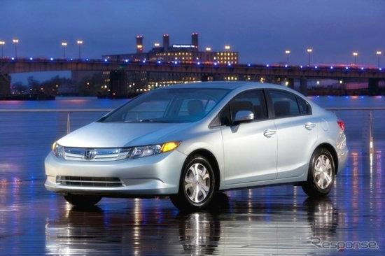 Honda Civic Hybrid เตรียมยุติการจำหน่ายในสหรัฐฯแล้ว