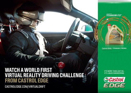 """ครั้งแรกของโลก!! กับภารกิจสุดท้าทายจาก Castrol EDGE """" Titanium Strong Virtual Drift """""""