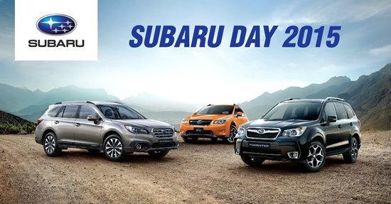 """ซูบารุจัด """"เทสไดร์ฟ คาราวาน"""" ครั้งที่ 2 รวมรถรุ่นล่าสุดให้ทดลองขับตลอดเดือนกันยายนนี้"""