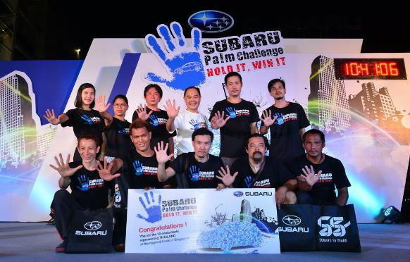 Subaru Thailand Palm Challenge 2015 แตะรถ ชิงรถกับซูบารุ ครั้งที่ 8 ได้ผู้ชนะเลิศทุบสถิติสุดยอดคนอึด
