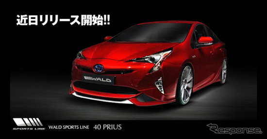 WALD เผยชุดแต่ง 'Toyota Prius 2016' ใหม่ เตรียมเปิดตัวที่โตเกียวมอเตอร์โชว์