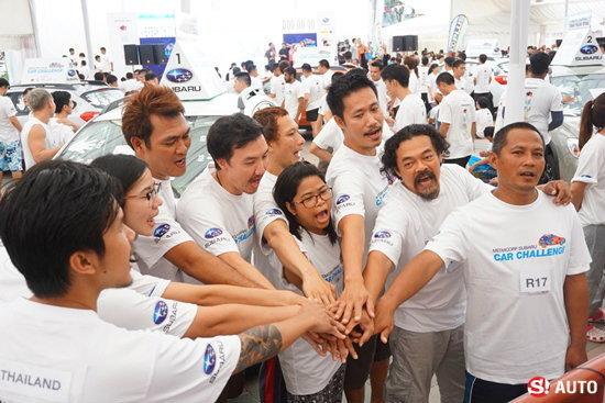 เริ่มแล้ว! 'Subaru Car Challenge 2015' พร้อม 10 คนไทยลงแตะชิงรถ Subaru XV ที่สิงค์โปร์