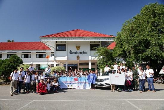 ฮอนด้า ชวนสื่อมวลชนขับซีอาร์-วีไปน่าน ร่วมมอบเครื่องกันหนาวให้ผู้ประสบภัยกับกองทุนฮอนด้าเคียงข้างไทย
