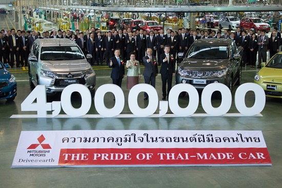 มิตซูบิชิ มอเตอร์ส เฉลิมฉลองการผลิตครบ 4 ล้านคันในไทย ใหญ่ที่สุดสำหรับตลาดโลก